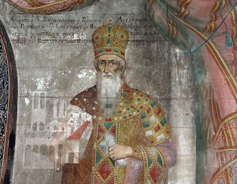 Андроник II Палеолог