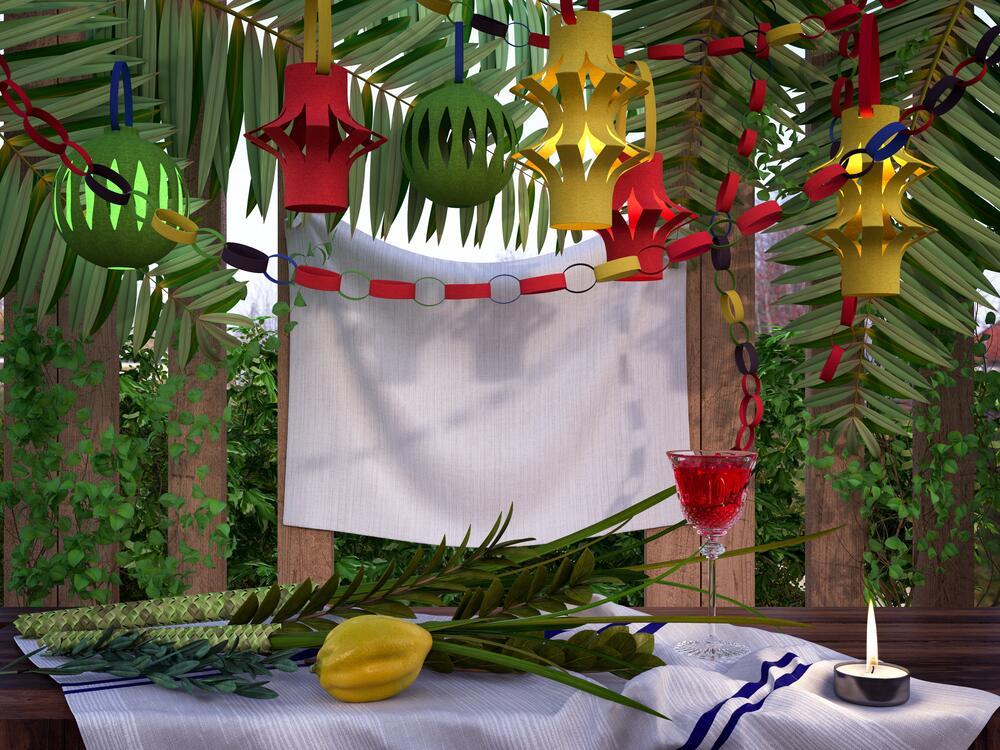 Праздник Суккот
