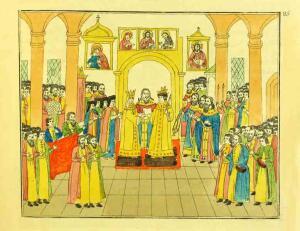 Как царь Михаил Федорович невесту себе выбирал?