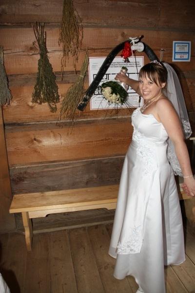 Свадьба по-нашему