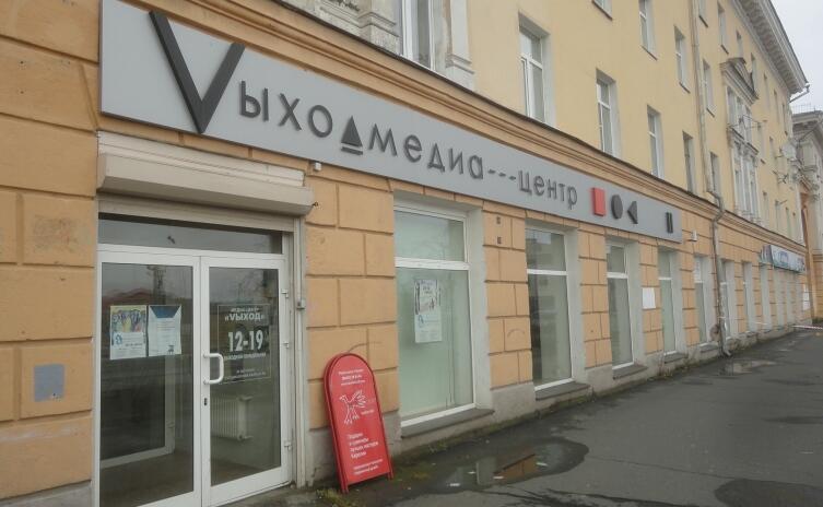 Медиа-центре Vыход - одна из площадок Аквабиеннале-2016