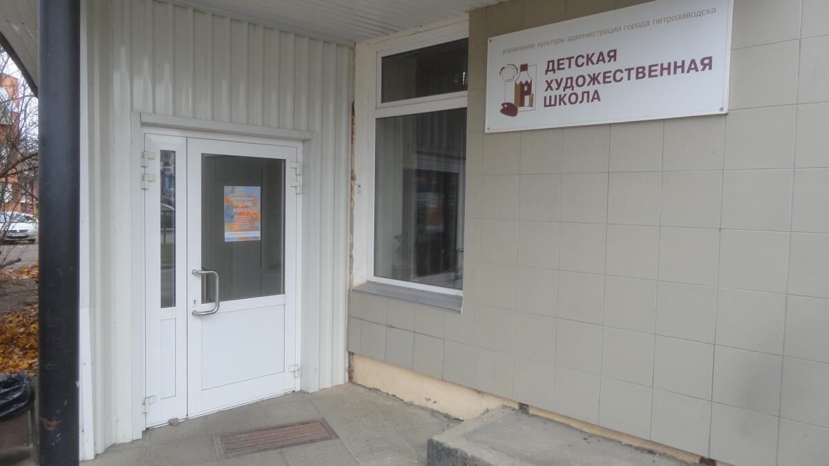 Праздник акварели. Петрозаводск, ДХШ, ул. Красноармейская