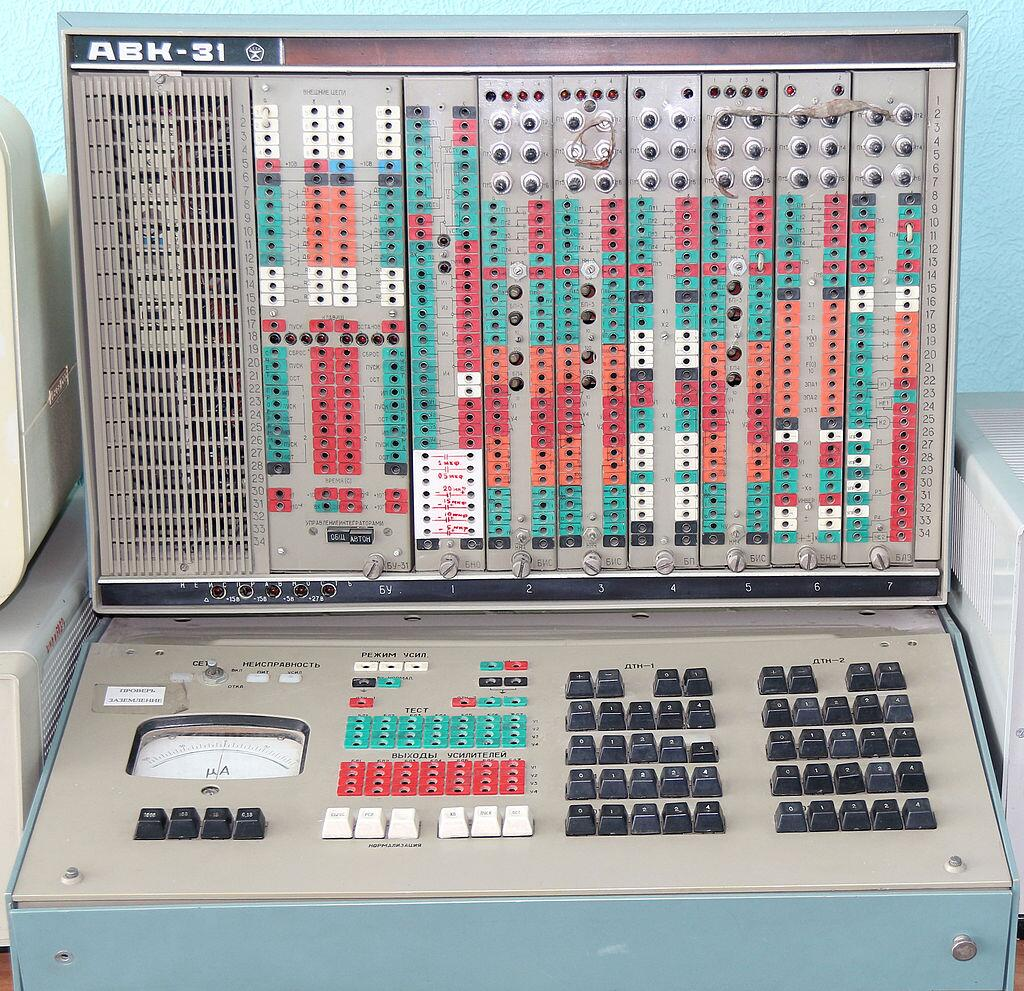Автоматический вычислительный комплекс АВК-31