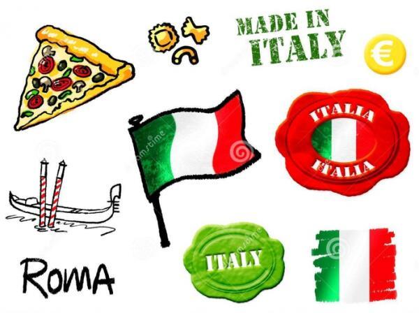 Знаете ли вы Италию?