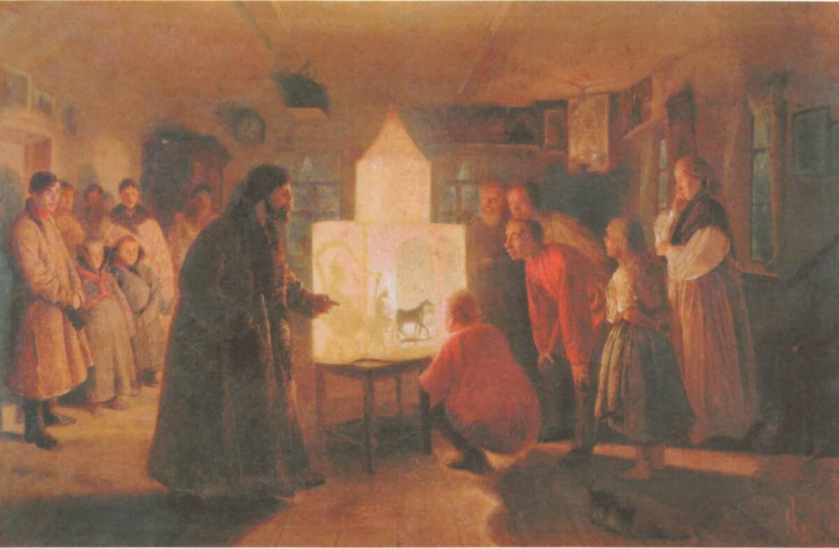 Л. Соловьев, «Рождество», 1876 г.