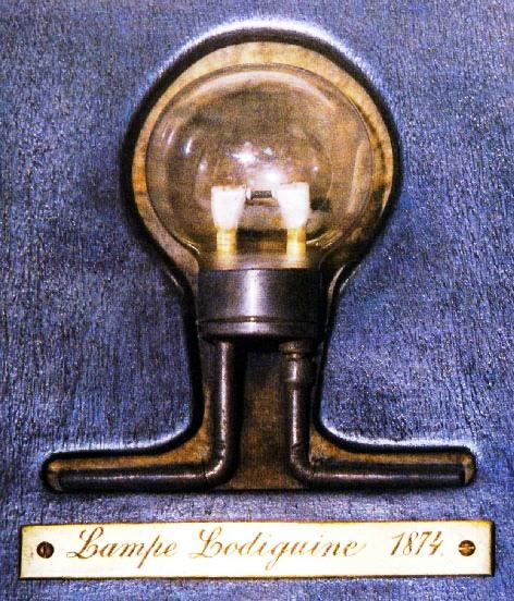 Лампа Лодыгина 1874 г. в Политехническом музее в Москве