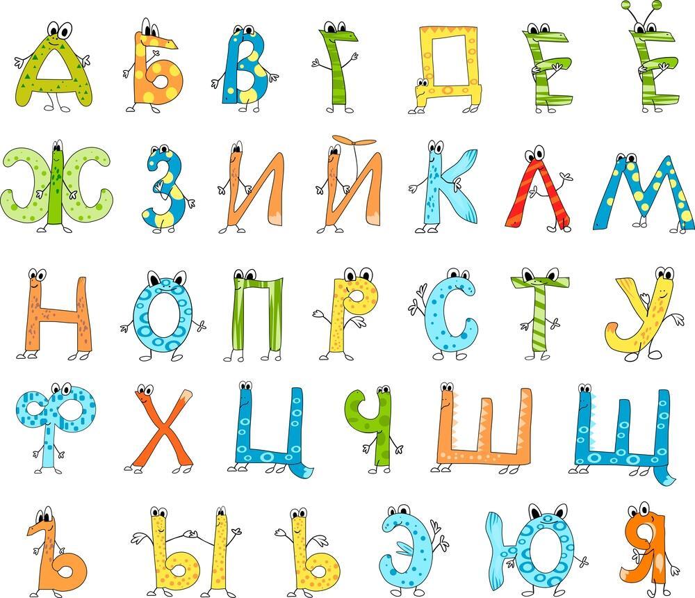 Леттеринг. Как научиться рисовать словами?