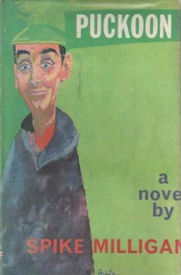 Обложка первого издания романа «Пакун»