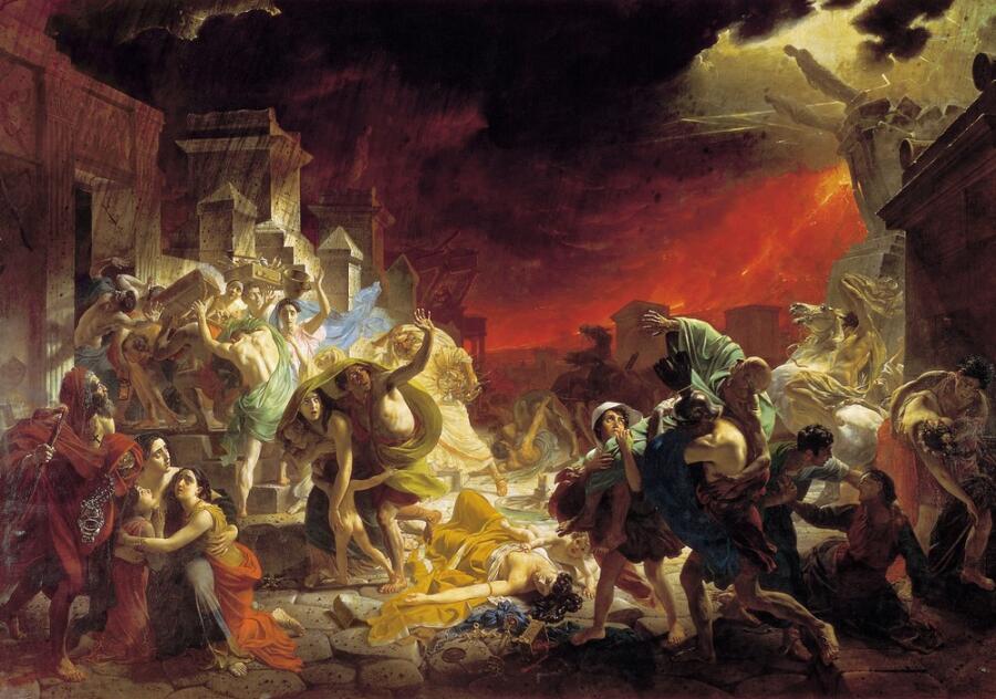 К. П. Брюллов, «Последний день Помпеи», 1830—1833 гг.