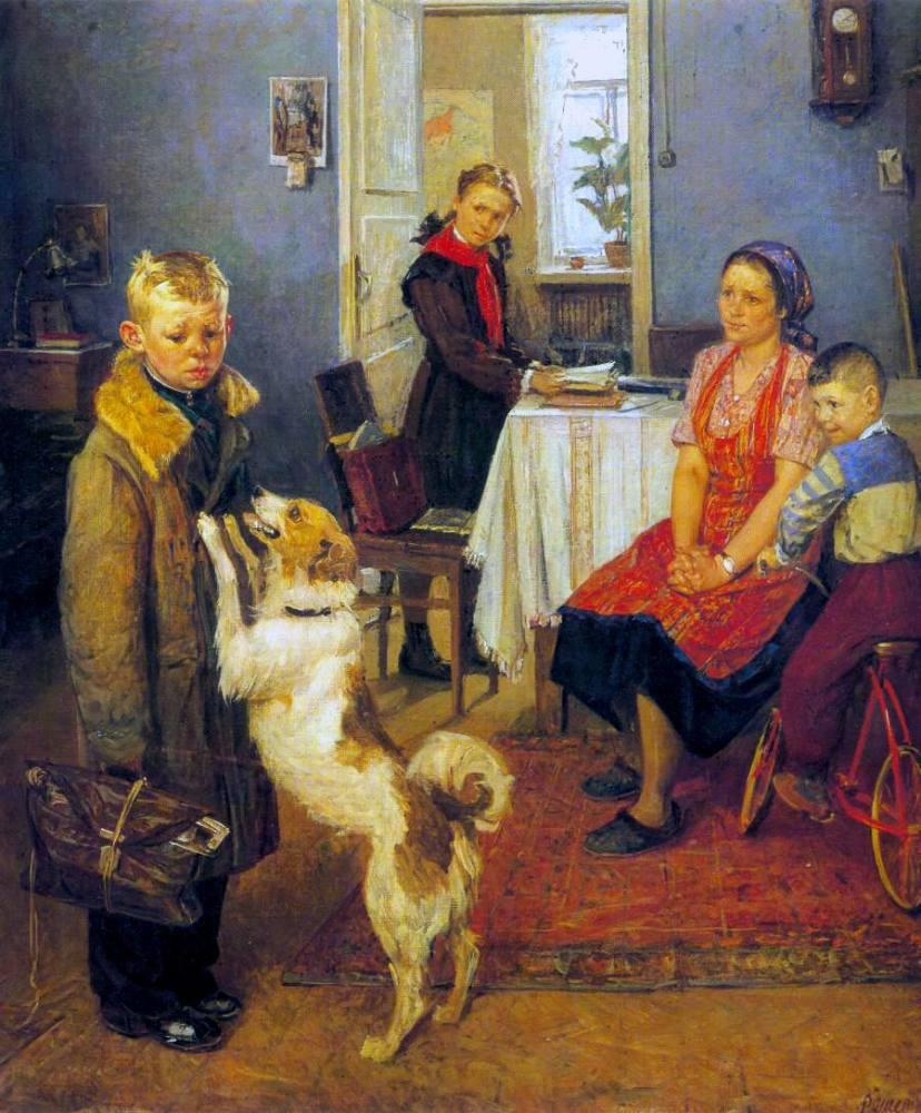 Ф. Решетников, «Опять двойка», 1952 г.