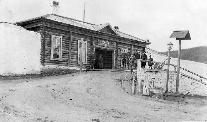Въезд в Акатуйскую тюрьму конец ХIХ века