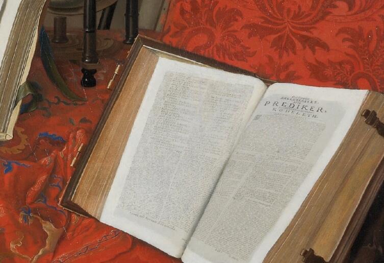 "Ян ван дер Хейден, «Угол комнаты с диковинками», фрагмент ""Книга Коэлет"""