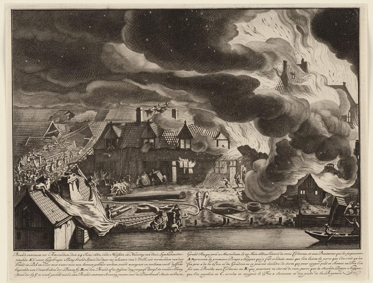 Ян ван дер Хейден, «Пожар на заводе в Амстердаме в 1682 году»,  Fogg Art Museum, университет Гарварда, Кембридж, США