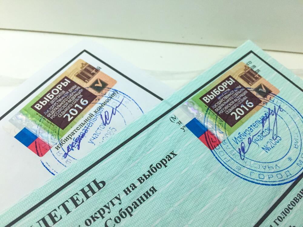 60 рублей за обед, или Как прокормить депутата?