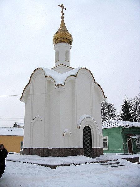 Часовня-памятник в Боровске на предполагаемом месте заключения Феодосии Морозовой