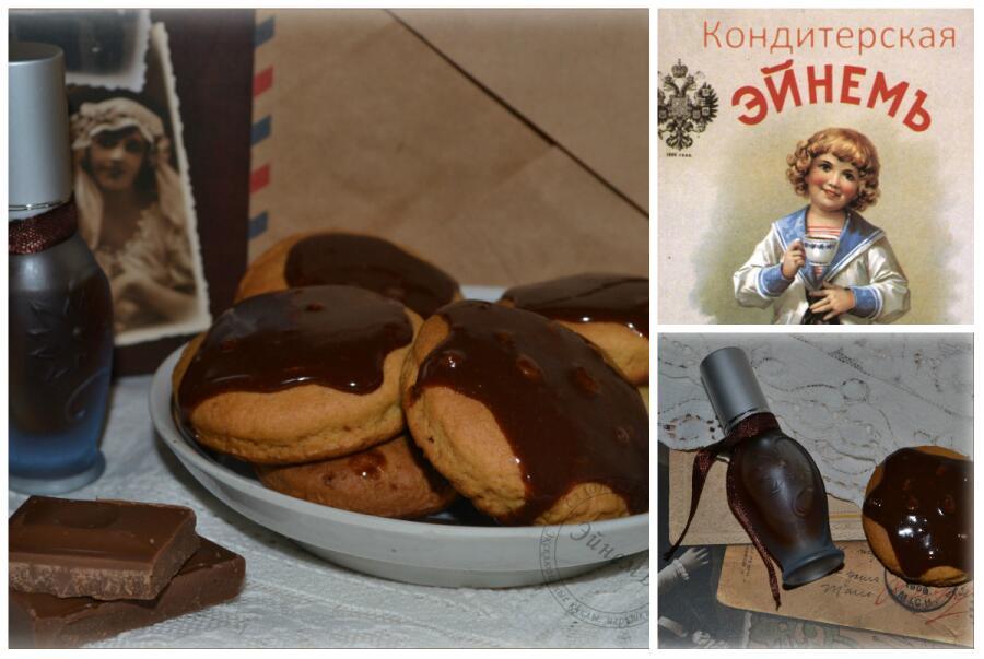 Как приготовить песочное печенье в шоколадной глазури?