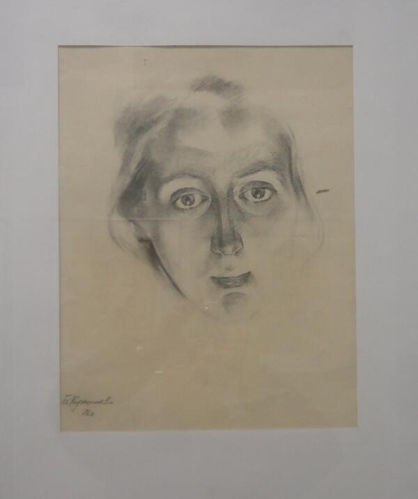 Б. Кукшиев. Женский портрет. 1976 г.