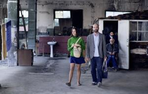Современное грузинское кино. О чем рассказывает фильм Левана Когуашвили «Слепые свидания»?