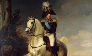 Над чем шутил император Александр I? Часть 2
