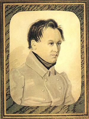Василий Петрович Ивашев