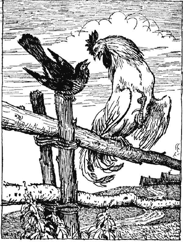 Иллюстрация к басне И. Крылова