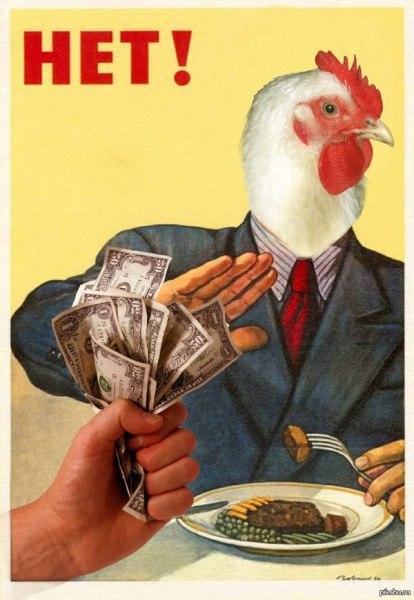 Год Петуха. Почему обижают курицу?