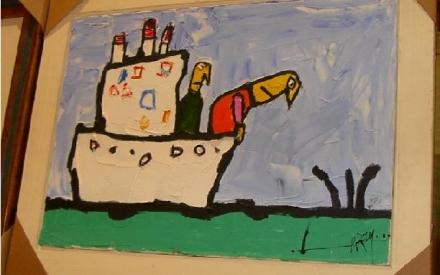 Картина за 4000$