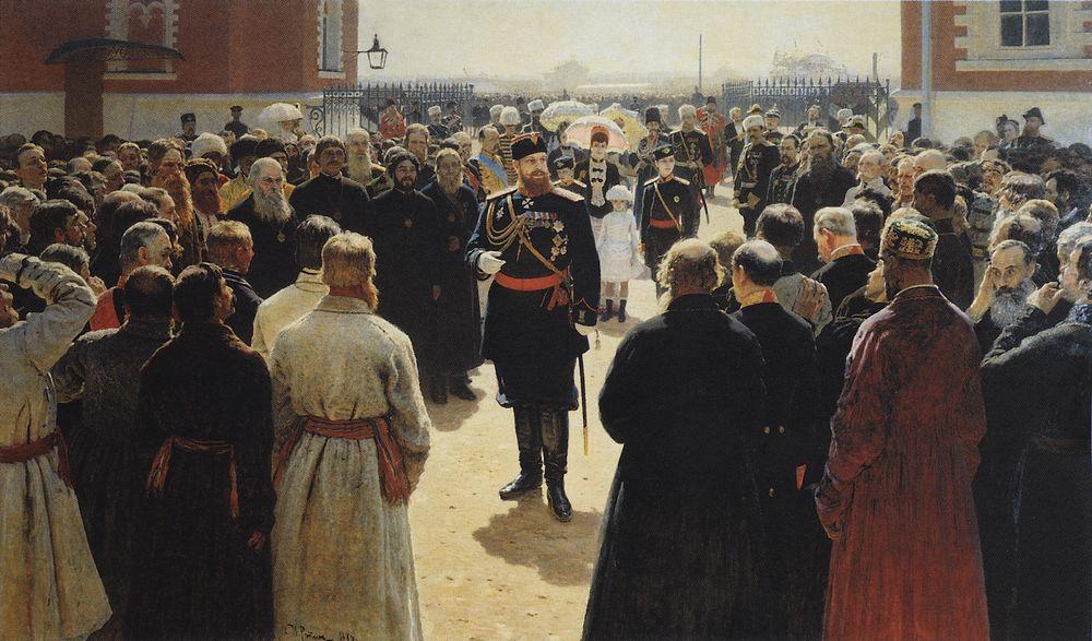 И. Репин, «Приём волостных старшин Александром III во дворе Петровского дворца», 1885—1886 гг.