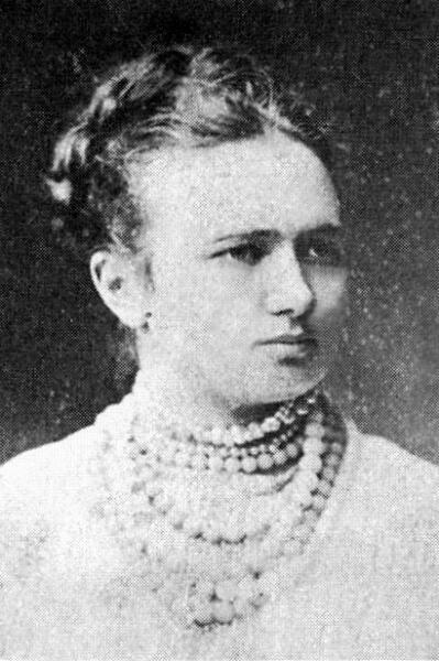 Инна Эразмовна Горенко