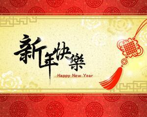 Китайский язык, птицы и музыка. Что у них общего?