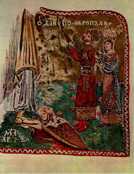 Ярополк и его жена перед апостолом Петром. Гертруда припадающая к стопам апостола. Кодекс Гертруды, кон. X в.