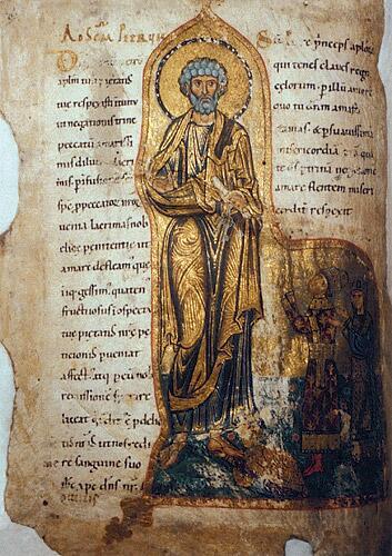 Молитва записанная рядом с миниатюрой. Кодекс Гертруды. Кон. X в.