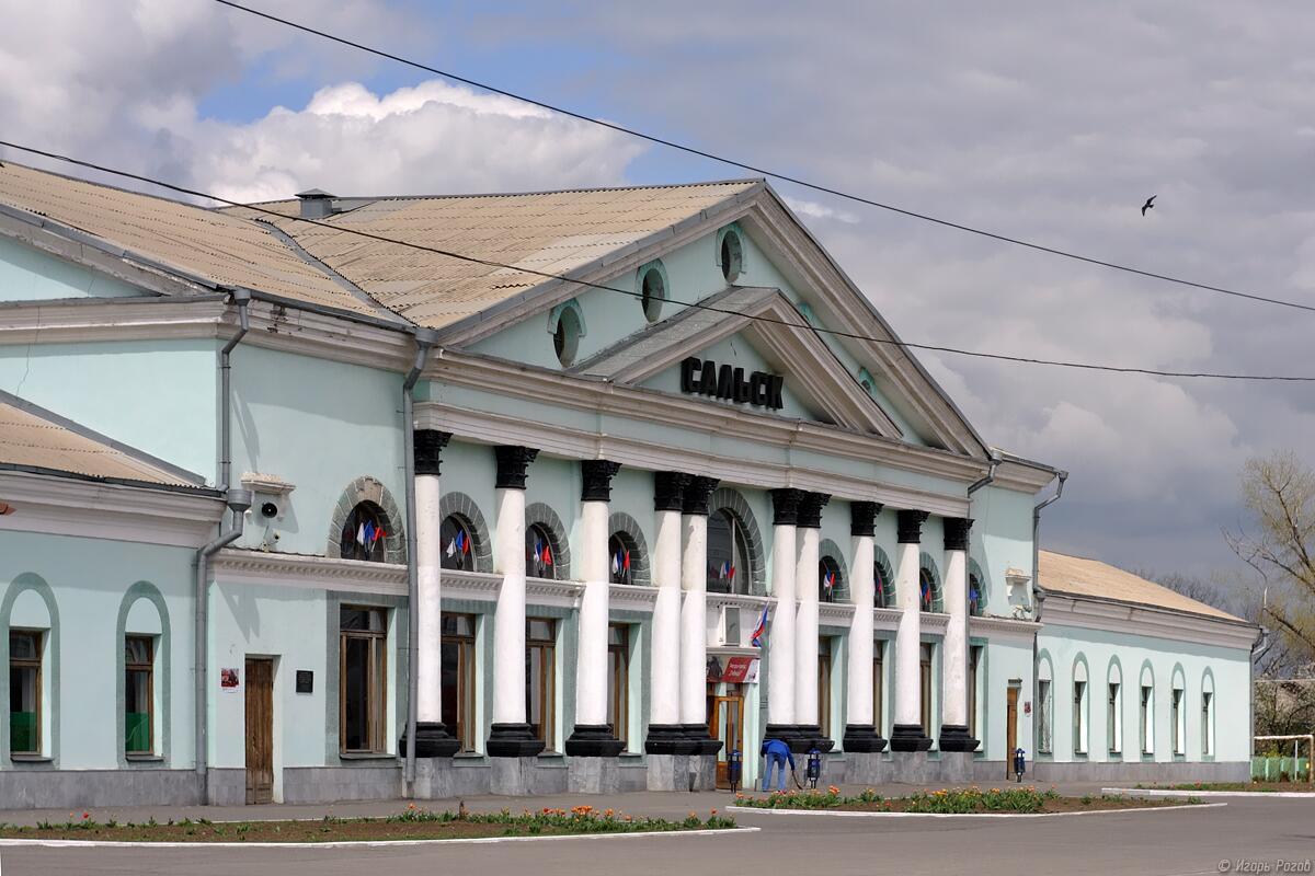Почему не стоит ездить в Сальск? Путевые заметки обычного пассажира