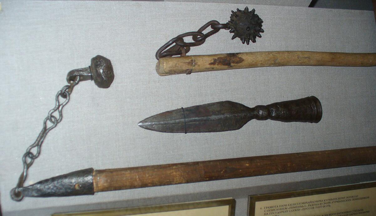 Русские боевые цепы XVII века и наконечник рогатины