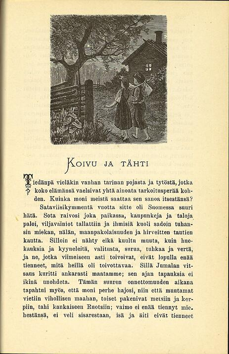 Страница из финского перевода сказки «Березка и звезда»