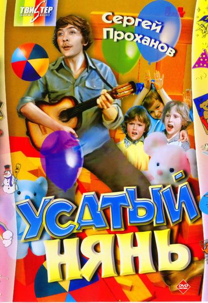 Какова история музыки Алексея Рыбникова к к/ф «Про Красную Шапочку» и«Усатый нянь»?