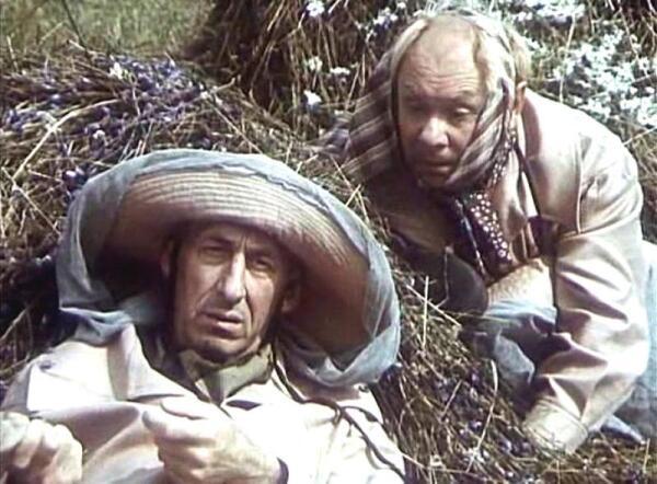 Владимир Басов и Николай Трофимов