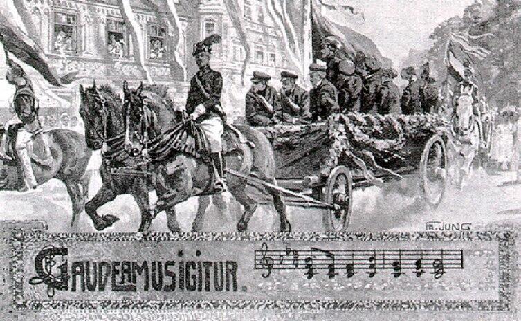 Студенческая процессия