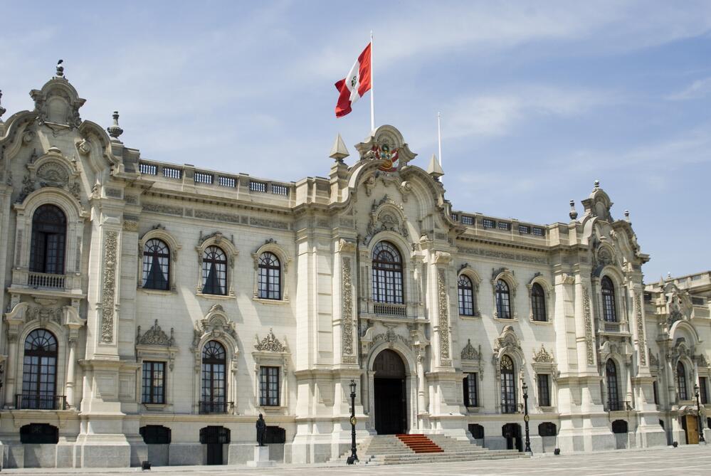 Президентский дворец в Лиме