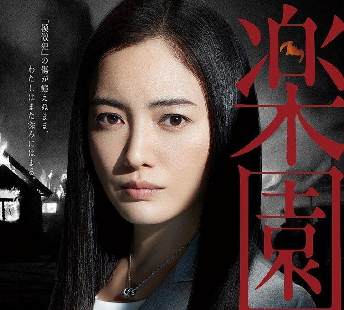 Фрагмент постера к сериалу