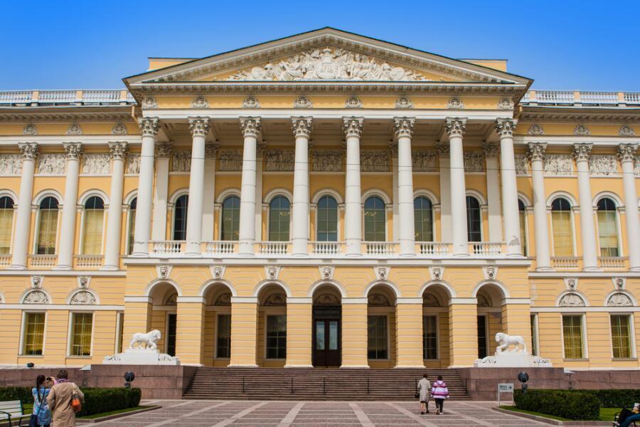 Государственный Русский музей - Михайловский дворец в Санкт-Петербурге