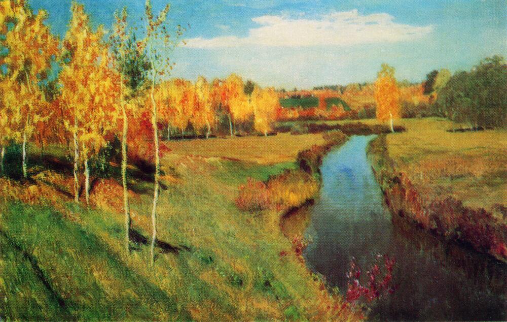 И. Левитан, «Золотая осень»