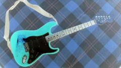Гитара.... посмотрите, она совсем не страшная :)