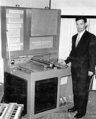 Евгений Александрович Мурзин (1914 — 1970) — изобретатель первого в мире электронного синтезатора