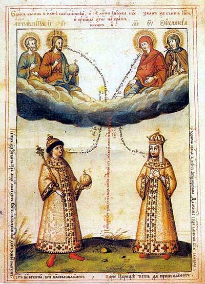 Рисунок, расположенный в начале «Книги любви знак в честен брак», преподнесённой в 1689 г. в качестве свадебного подарка Петру Первому