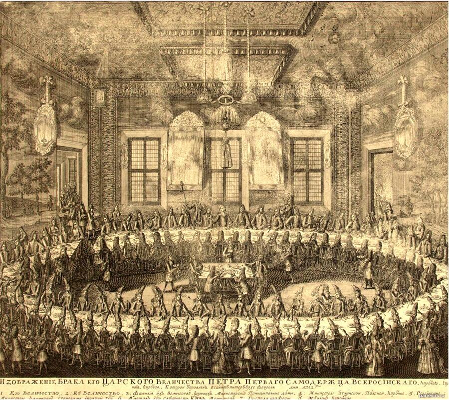 Свадьба Петра I и Катерины Алексеевны, гравюра А. Ф. Зубова, 1712 г.