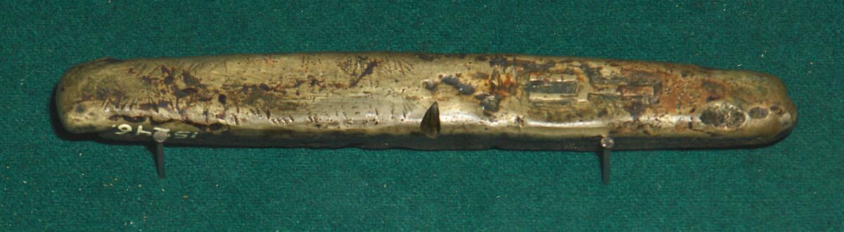 Гривна, 200 граммов, Центральный Военно-Морской музей, Санкт-Петербург