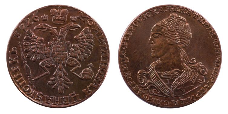 5 копеек 1726 г.