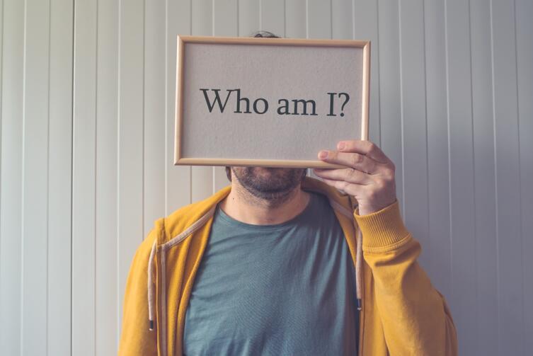 Что такое самопознание и зачем оно нужно?