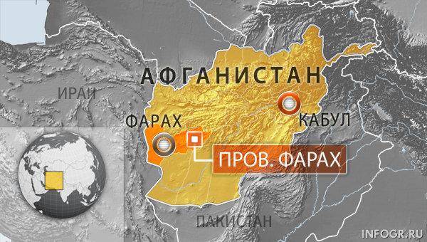 Расположение города Фарах